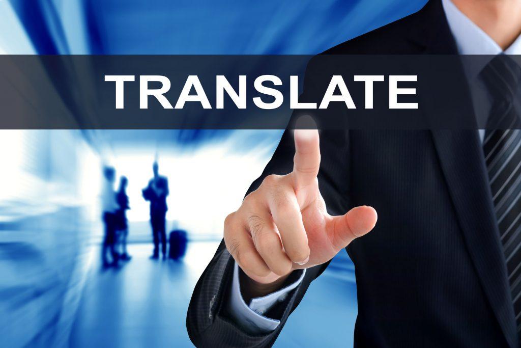 legal translator for the job - ASLT